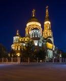 Chathedral en Járkov. Ucrania. Fotos de archivo libres de regalías