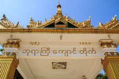 CHAUK HTAT GYI寺庙,缅甸的(Burmar)仰光 免版税库存图片
