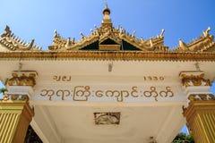 CHAUK HTAT GYI  Temple , Yangon in Myanmar (Burmar) Royalty Free Stock Image