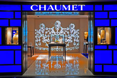 Chaumet boutique, hong kong Royalty Free Stock Images