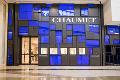 Chaumet fashion boutique display window. Hong Kong Royalty Free Stock Photography