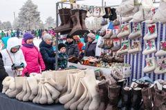 Chaussures russes traditionnelles d'hiver d'étalage images libres de droits