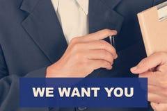 Chcemy was wycena - Biznesowego mężczyzna tło Zdjęcia Stock