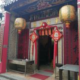 che钟ho kung寺庙 免版税库存照片