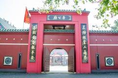 Che Kung świątynia Świątynia jest punktu zwrotnego świątynią i popularna fotografia stock