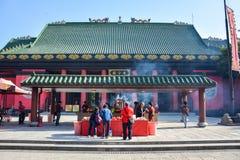 Che Kung świątynia w Hong Kong obraz stock
