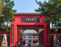Che Kung tempel fotografering för bildbyråer