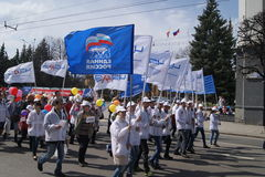Cheboksary Electrical Equipment Plant on the procession in honor of the first of May in Cheboksary Stock Photography