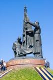 CHEBOKSARY, TSJOEVASJIË, RUSLAND MAG, 9: Mensen dichtbij Monument van Helden in Park van Overwinning op 9,2014 Mei Royalty-vrije Stock Afbeeldingen