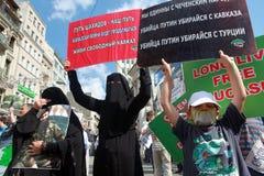 chechen istanbul protestkalkon Arkivfoto