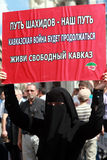 Chechen protest in Istanbul,Turkey Stock Photo