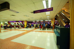 Check in area. Phuket international airport Royalty Free Stock Photography