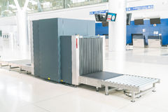 Check baggage at the airport. X-ray scanner Royalty Free Stock Image