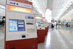 Check-in kiosks Stock Images