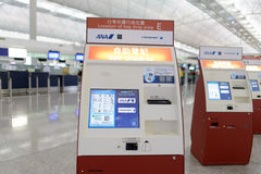 Check-in kiosks Royalty Free Stock Photography