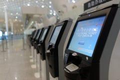 Check-in kiosks Stock Photo