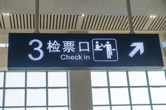Check in sign. In train station,china Stock Image