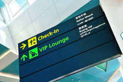 Check-in and VIP lounge signage Royalty Free Stock Image