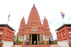 Chedi Si Bodh Gaya Royalty Free Stock Photo