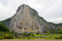Chee-Chan γλυπτική εικόνα Khao, βουνόÂ Βούδας (Chi Chan Khao), Στοκ Εικόνες