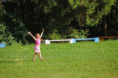 The cheerful girl Royalty Free Stock Image