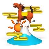 Cheerful Horse On Mountain.  Royalty Free Stock Photos