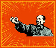 Cheerful Mao poster. Mao showing the bright path to China future Royalty Free Stock Images