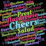 Cheers word cloud concept royalty free illustration