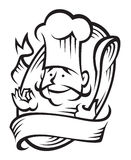 Chef. Monochrome illustration of a chef in a frame Stock Image