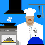 Chef Cook Serving Food Realistic Cartoon Character Design. Chef Cook Serving Food Realistic Cartoon Character Stock Photo