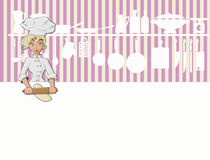 Chef girl cooking. Delicious meal in restaurant kitchen. Gourmet food Stock Illustration