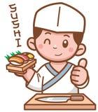 Chef japonais illustration de vecteur