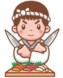 Chef japonais illustration libre de droits