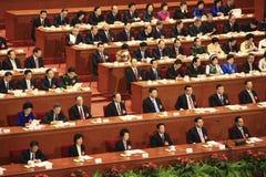 Chefs chinois supérieurs assistant à la réunion du parlement Photo stock