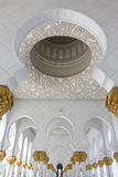 Cheik Zayed Grand Mosque Image libre de droits