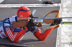 Cheile Gradistei, Roamania - January 28: Unknown competitor in IBU Youth&Junior World Championships Biathlon 24th of January 2016. Cheile Gradistei, Roamania Stock Images