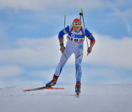 Cheile Gradistei Roamania, Styczeń, - 28: Niewiadomy konkurent w IBU Youth&Junior mistrzostw Światowym Biathlon 24th 2016 Styczeń Zdjęcia Royalty Free