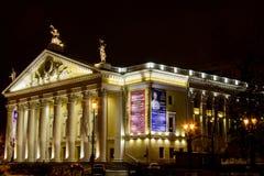 Chelyabinsk opera hous Stock Photo