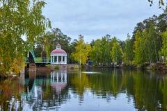 Chelyabinsk Park namngav efter Yu A gagarin arkivfoton