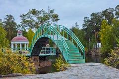 Chelyabinsk Park namngav efter Yu A gagarin royaltyfria bilder