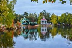 Chelyabinsk Park namngav efter Yu A gagarin arkivfoto