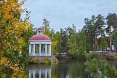 Chelyabinsk Park namngav efter Yu A gagarin royaltyfri bild