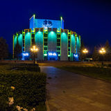 Chelyabinsk state academic drama theatre night view Stock Photography
