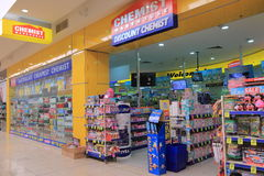 Chemiker Warehouse Australia Lizenzfreies Stockbild