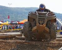 Chemin d'ATV Images stock