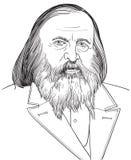 Dmitri Mendeleev portrait in line art illustration. royalty free illustration