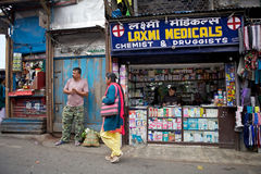 Chemist and druggists in Darjeeling, India Royalty Free Stock Photos