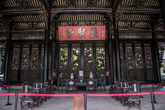 Chen Clan Academy, a famous tourist attraction in Guangdong, China, is the architectural structure of second halls Stock Photography