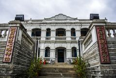 Chen Jing-LAN västra hus Fotografering för Bildbyråer