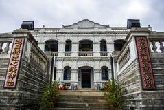 Chen Jing-lan Western House Stock Image